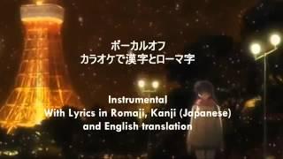 Inuyasha The Final Act - Diamond [Instrumental + Romaji and English Lyrics]_(360p) width=