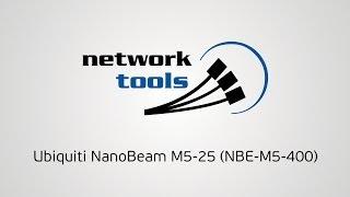 Обзор Ubiquiti NanoBeam NBE-M5-25 NBE-M5-400)