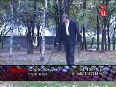Знакомьтесь, кладоискатель Владимир Порываев.