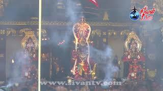 நல்லூர் கந்தசுவாமி கோவில் பதின்ஏழாம் திருவிழா மாலை 10.08.2020