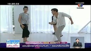 getlinkyoutube.com-Nadech Yaya learnt dancing for Roy Fun Tawan Dued @TLKT 21-8-14