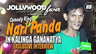 Comedy King Nari Panda Of Kalinga Gananatya At Khandagiri Jatra 2017   Jollywood Fever