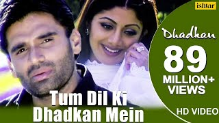 Tum Dil Ki Dhadkan Mein   HD VIDEO | Suniel Shetty & Shilpa Shetty | Dhadkan | Hindi Romantic Songs