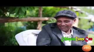 getlinkyoutube.com-Bekenat Mekakel Part 15 በቀናት መካከል New Ethiopian Drama Full HD