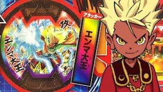 getlinkyoutube.com-エンマ大王メダル収録!!妖怪ウォッチ 妖怪メダルバスターズ第五幕  Yo-kai Watch
