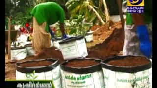 getlinkyoutube.com-krishidarshan Malayalam 18-06-2014