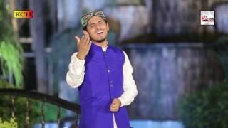 KARAM DA DARYA - MUHAMMAD UMAIR ZUBAIR QADRI - OFFICIAL HD VIDEO - HI-TECH ISLAMIC