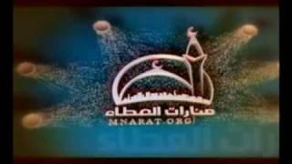 3d com sa 2008 mnarat02
