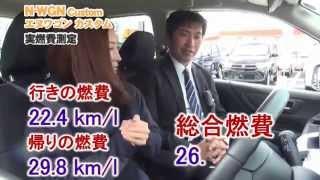 getlinkyoutube.com-ホンダNワゴンカスタム 実燃費測定(2WD、ノーマルタイヤ装着、NA)