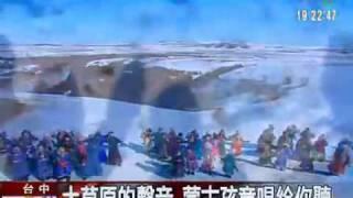 getlinkyoutube.com-五彩在台湾 乌达木摔跤.flv