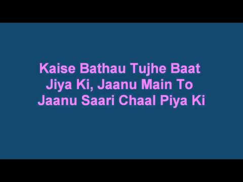 Khwab Dekhe Jhoote Moote - lyrics and trasnlation