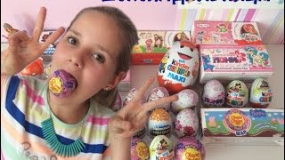 getlinkyoutube.com-25 Surprise eggs Kinder Surprise  Pepa Pig Mickey Mouse Pony Hello Kitty Cars   25 Киндер Сюрпризов