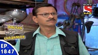 getlinkyoutube.com-Taarak Mehta Ka Ooltah Chashmah - तारक मेहता - Episode 1847 - 12th January, 2016