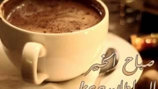 getlinkyoutube.com-شيلة : صباح الخير من قلب صباحه اداء : خالد الشليه _
