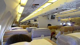 getlinkyoutube.com-【機長アナウンス】JAL日本航空 Airbus A300-600R JL1849 東京-長崎