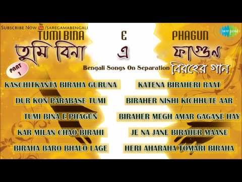 Tumi Bina E Phagun | Bengali Songs On Separation |  Audio Jukebox | Sad Songs
