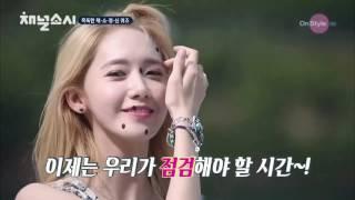 getlinkyoutube.com-Superstar - YoonA