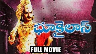 getlinkyoutube.com-Bhookailas - Telugu Full Length Movie - NTR, ANR, SVR & Jamuna