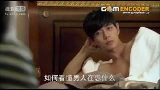 getlinkyoutube.com-パクヘジン park hae jin もう一つのきらびやかな人生 第24-2回