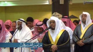 getlinkyoutube.com-(ذَلكُمُ اللَّه رَبكُم) ليله استثنائية يقيم فيها مؤذن الحرم أحمد نحاس ويبدع فيها الشيخ ياسر الدوسري