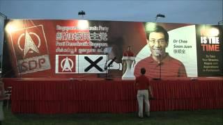 LIVE: SDP rally, Bukit Batok by-election. April 29, 2016