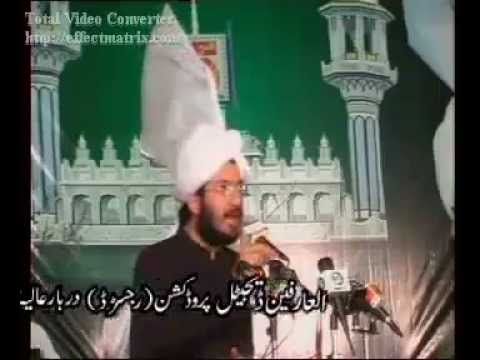 Welcome to alfaqr.net _ Official Website of Islahi Jamaat _ Aalmi Tanzeem-ul-Arifeen.MP4