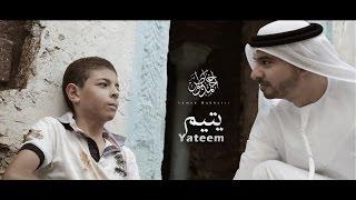 getlinkyoutube.com-Yateem - Ahmed Bukhatir 2017 يتيم - أحمد بوخاطر