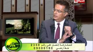 getlinkyoutube.com-برنامج الدين والحياة - د. إيهاب عيد - حلقة الأربعاء 2-9-2015 - سلوكيات الأطفال - Aldeen wel hayah