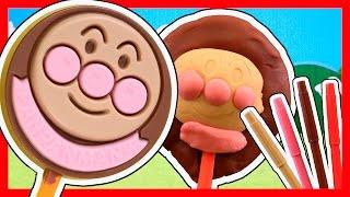 """getlinkyoutube.com-アンパンマンストップモーション BIGペロペロチョコレートは""""ねんど""""でできている? おもちゃアニメ  Anpanman Stop motion play doh"""