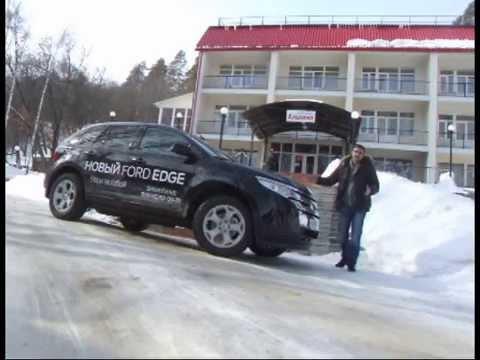 Test-drive Ford Edge