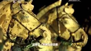 《探索发现》 东方帝王谷7  千古一帝