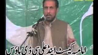 getlinkyoutube.com-Majlis 21 Ramzan Zakir Riaz Hussain shah of Ratowal