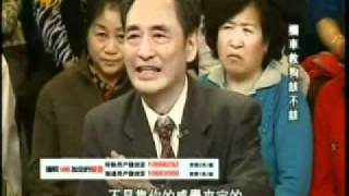 getlinkyoutube.com-2011 4 30一虎一席谈D  拦车救狗该不该