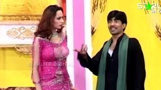 getlinkyoutube.com-Haseena Tip Top New Pakistani Stage Drama Trailer Full Comedy Stage Show