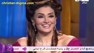 getlinkyoutube.com-مذيع يطلب من غادة عبد الرازق تغطية صدرها