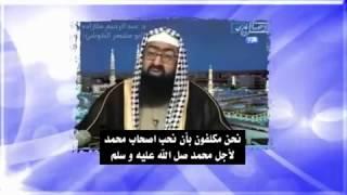 getlinkyoutube.com-رافضي من الإستخبارات الإيرانية يترك التشيع ويعتنق الإسلام