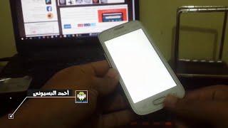 getlinkyoutube.com-حل مشكلة الشاشة البيضاء سامسونج s7262