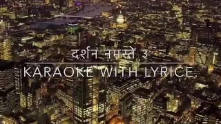 New nepali Karaoke 2016 darshan namaste 3