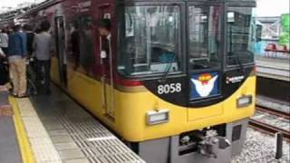 getlinkyoutube.com-京阪電鉄☆発車メロディー集♪