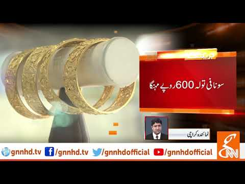Gold increases by PKR 600 Per Tolaa