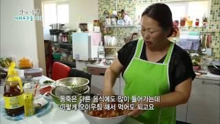 getlinkyoutube.com-한국기행 - Korea travel_서해포구를 가다 3부 물총 쏘는 서천_#002