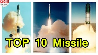 getlinkyoutube.com-World की TOP TEN Dangerous Missile