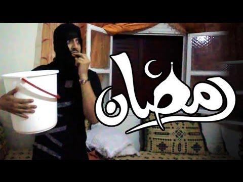 RAMADAN - رمضان - YASSINE JARRAM