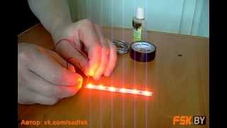 getlinkyoutube.com-Простейшая подсветка для роликов