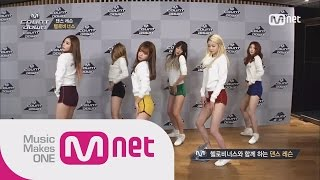 getlinkyoutube.com-화제의 위글위글 댄스 배우기! 헬로비너스의 댄스 레슨 Full Ver. M! COUNTDOWN 410화