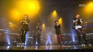 getlinkyoutube.com-SHINee - Ring Ding Dong, 샤이니 - 링 딩 동, Music Core 20091114