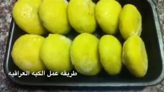 getlinkyoutube.com-عجينه الكبه العراقيه ج١