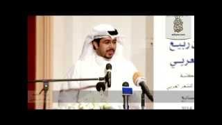 getlinkyoutube.com-قصيدة وردة العيد - الشاعر عبدالله الفيلكاوي