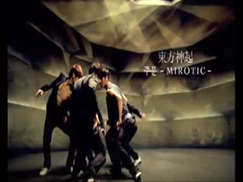 DBSK - Mirotic [Japanese version] Karaoke