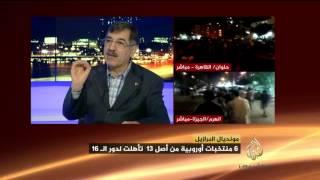 getlinkyoutube.com-مصر الليلة.. مونديال البرازيل وصعود الجزائر